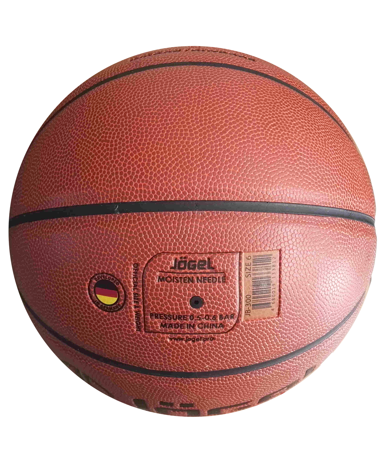 myach-basketbolnyj-jb-300-6